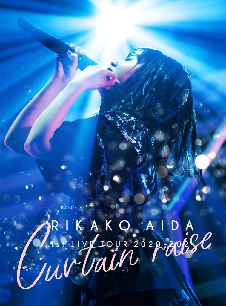 "LIVE Blu-ray & DVD ""RIKAKO AIDA 1st LIVE TOUR 2020-2021 「Curtain raise」"""