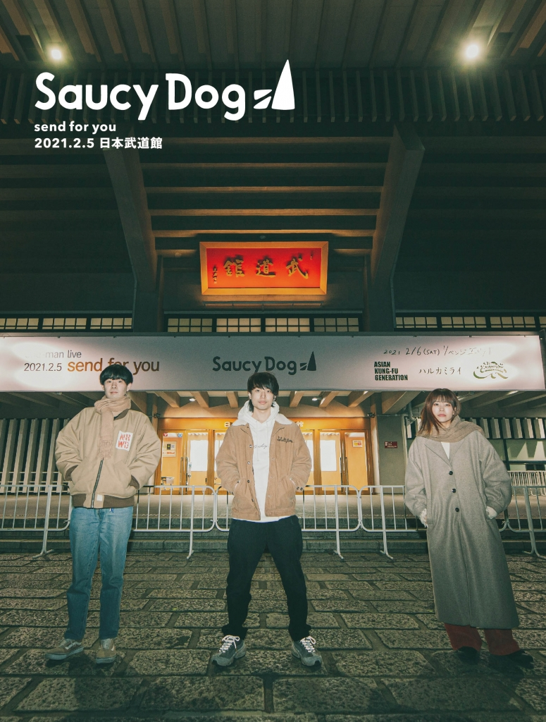 Blu-ray/DVD  「send for you」2021.2.5日本武道館